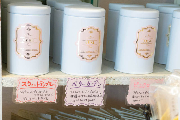 お菓子工房新(小)-20200316-8
