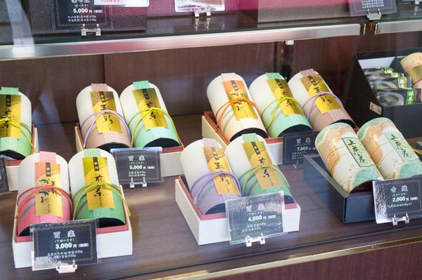 多田製茶(茶通仙)-34