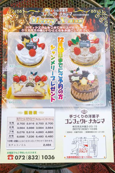 ケーキ-1911222