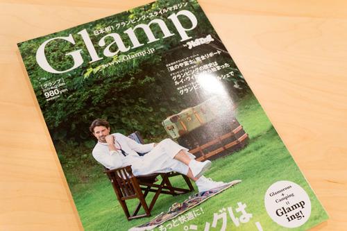 グランプ-1
