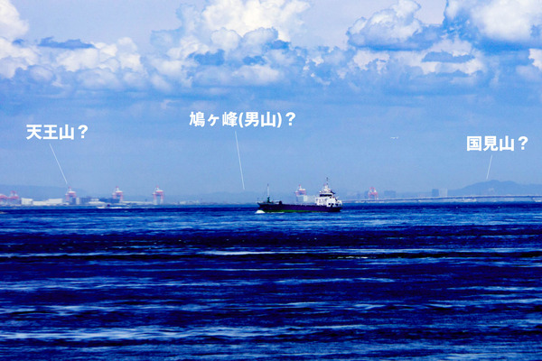 淡路島2-1808132