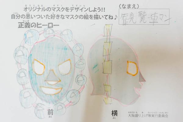 マスク選考会(小)20091472