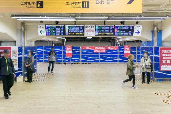 枚方市駅-1804233