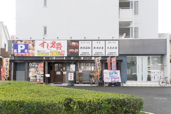すし男爵-15122201