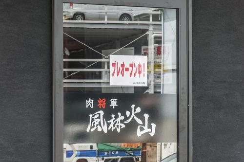 風林火山-14082711