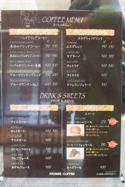 ブランチ松井山手-18121356