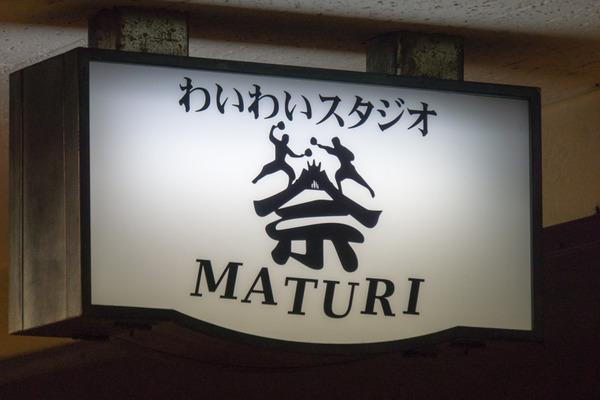 MATURI-16011506