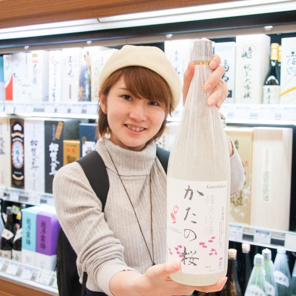 京阪百貨店-233