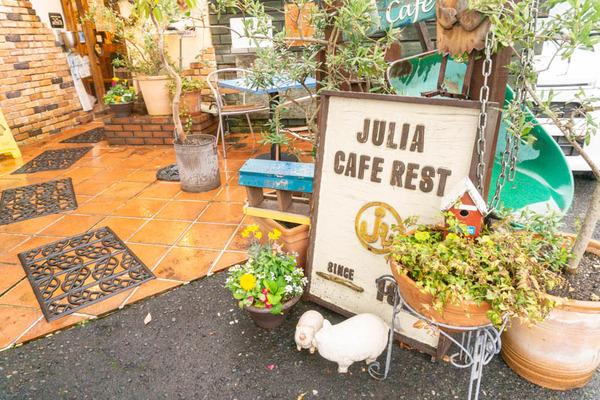 ジュリア(小)20031039