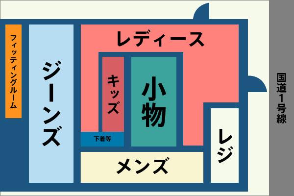 GU店内図