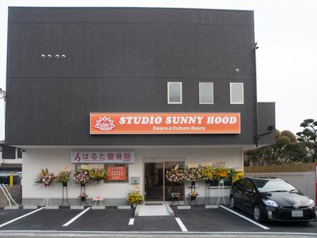 スタジオSUNNY HOOD-1404101