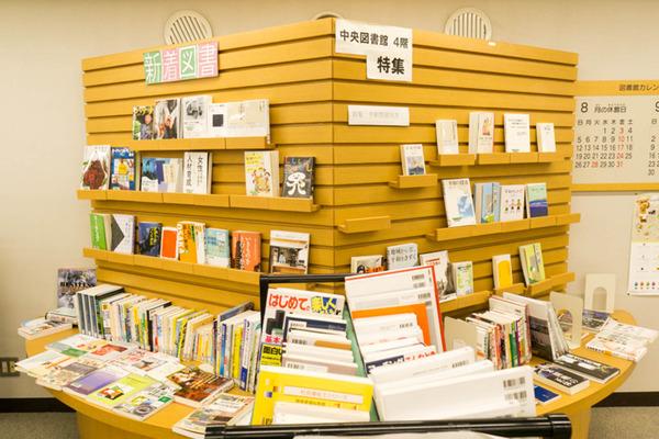 中央図書館-18082241