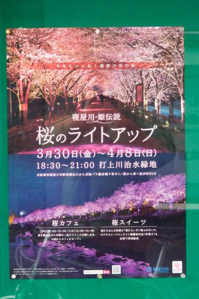 イベント-1802262