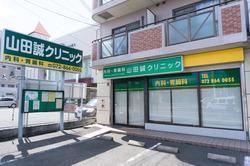 船橋本町2-62