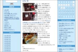 20110113yamaneko1