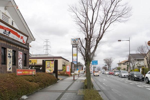 麺恋家-1803083