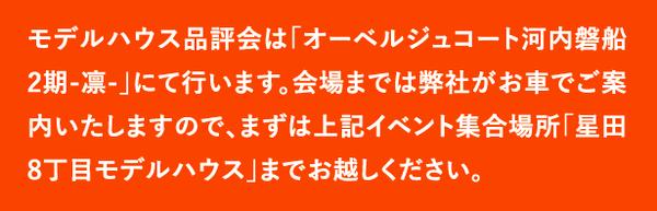 スクリーンショット 2019-04-12 11.52.01