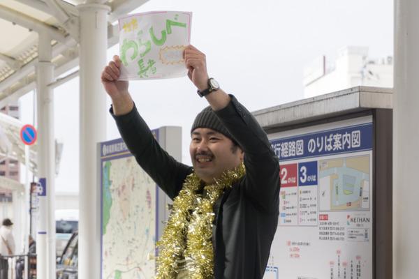 わらしべ長者長尾-17022132