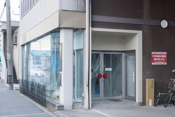 hitotoki-1701234