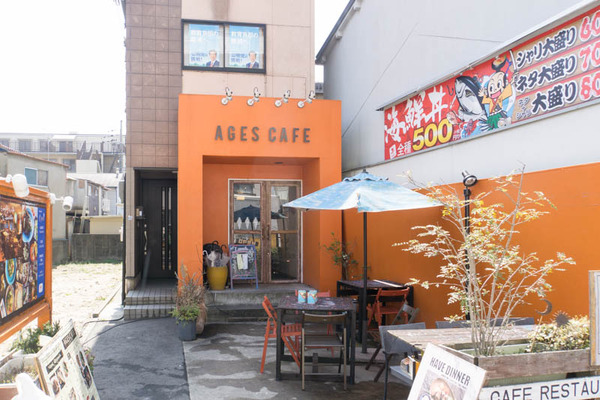 エイジーズ カフェ AGES CAFE