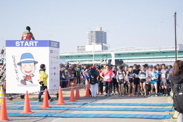寛平マラソン-1703124