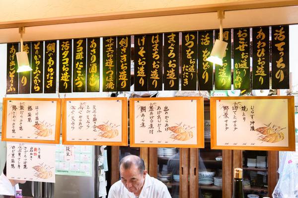 いさみ寿司-18040432