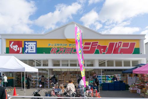 ジャパン-1412181