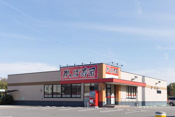 かっぱ寿司-1612121