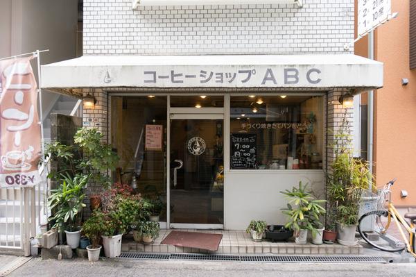 20170308ABCコーヒー-8