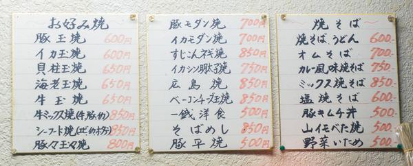 ほほえみ2-4