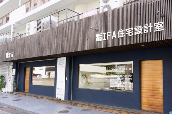IFA住宅設計室-2