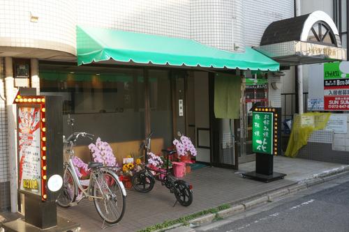 お好み焼き花-5