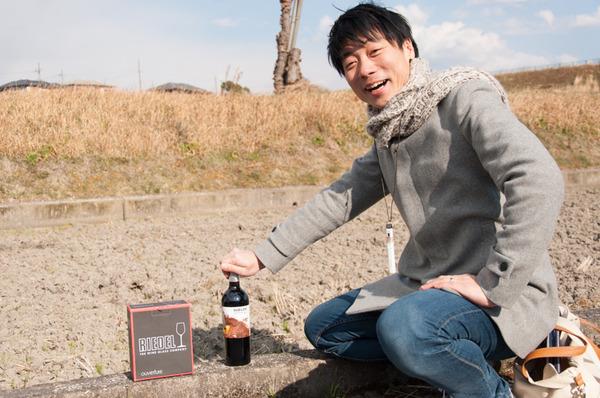長尾ワイン後編-26