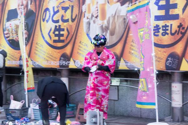 渋谷3-17012711