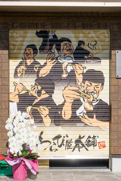 わらび屋本舗2-1711011