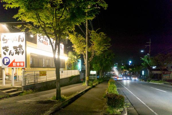 ぎん琉-17050110