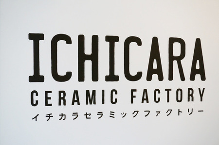 ICHICARA130222-05