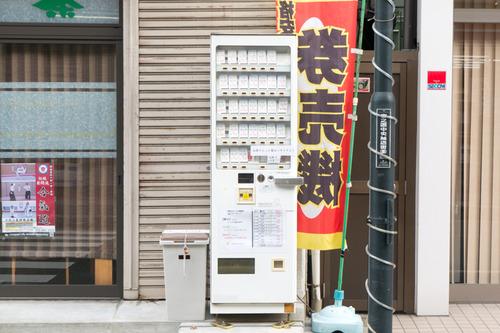 宮之阪格安切符-1411183