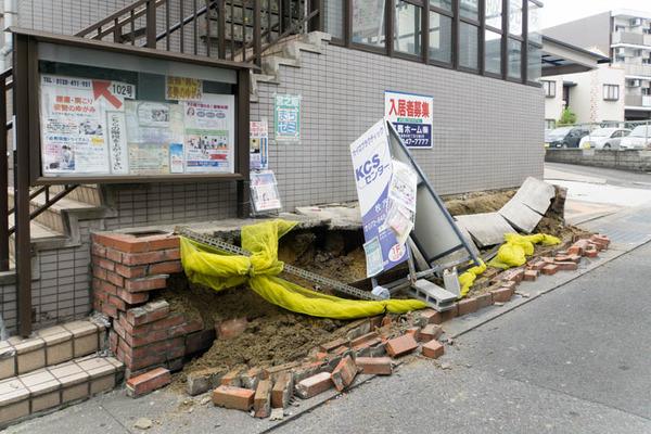 地震2-1806183