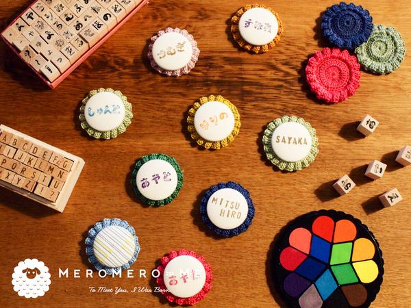 meromerome