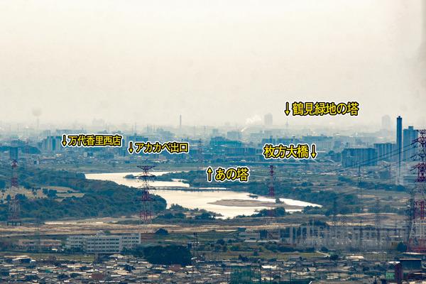 景色-1611306