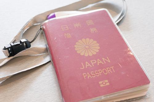 パスポート-57