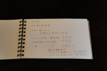 20110628DSC02080