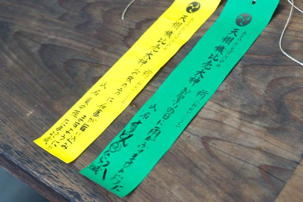 機物神社-18070723