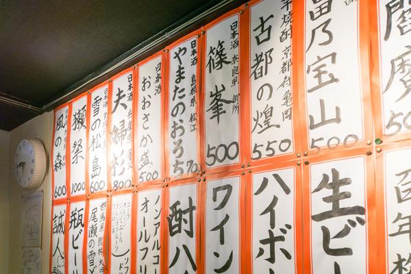 3000円飲み-16011304