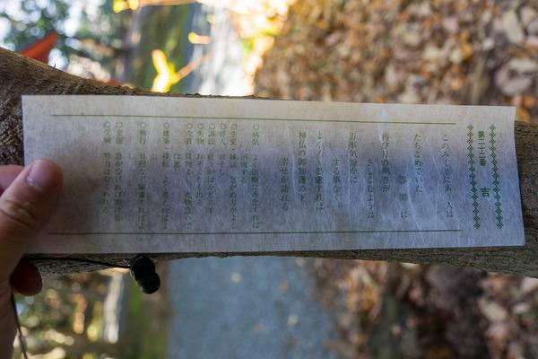 神社-20010131
