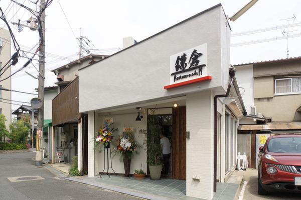 レストラン鎌倉-1605013