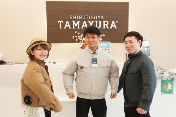 tamayura-142