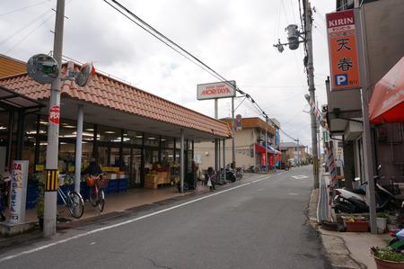 モリタヤ星丘店140109-08
