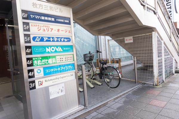枚方市駅駐輪場-16101742